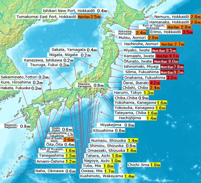 Fukushima Radiation In California Physicsme - Japan radiation map 2015